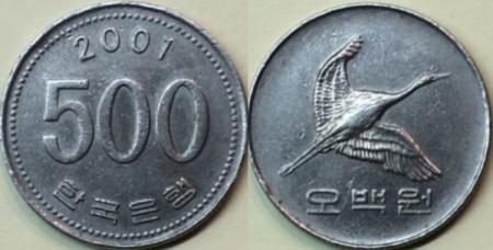 Coreea de Sud 2001 - 500 won, circulata