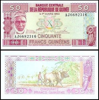 Guinea 1985 - 50 francs, necirculata