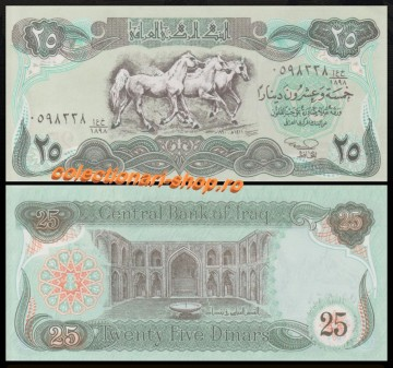 Irak 1990 - 25 dinari, necirculata