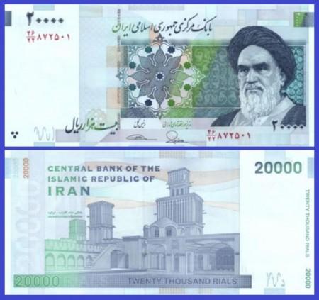Iran 2009 - 20.000 rials, necirculata