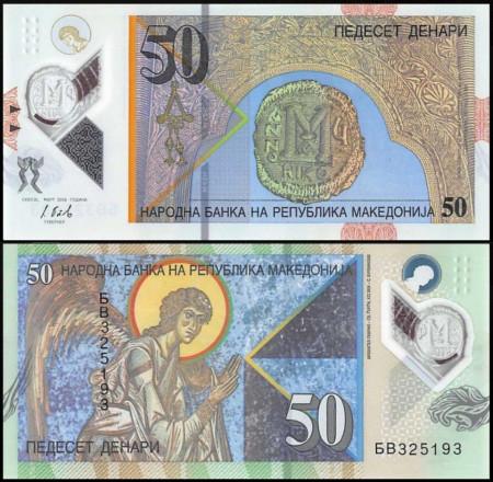 Macedonia 2018 - 50 denar, necirculata