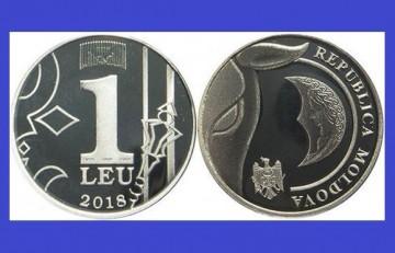 Moldova 2018 -  1 leu, UNC