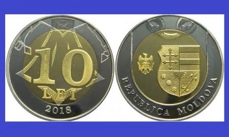 Moldova 2018 - 10 lei, UNC