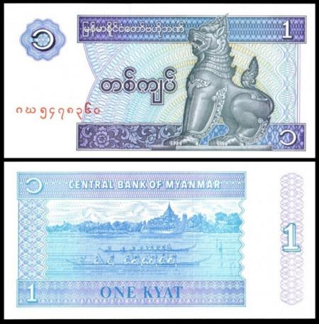 Myanmar 1996 - 1 kyat, necirculata