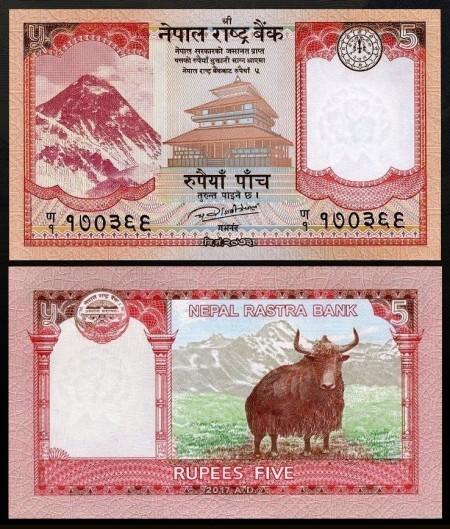 Nepal 2017 -   5 rupees, necirculata