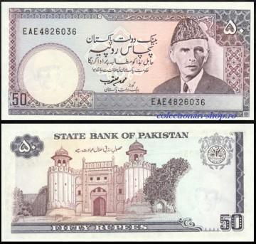 Pakistan 1986 -  50 rupees, necirculata