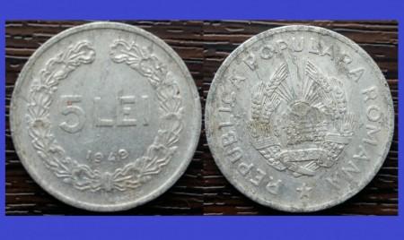 Romania 1949 -  5 lei, circulata