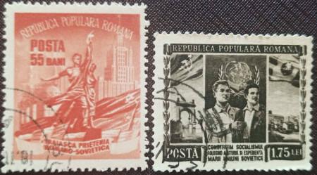 Romania 1952 - Luna prieteniei româno-sovietice, serie stampilata