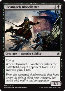 Skymarch Bloodletter  x4