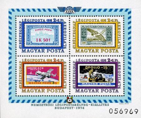 Ungaria 1974 - expo Aerofila, bloc neuzat