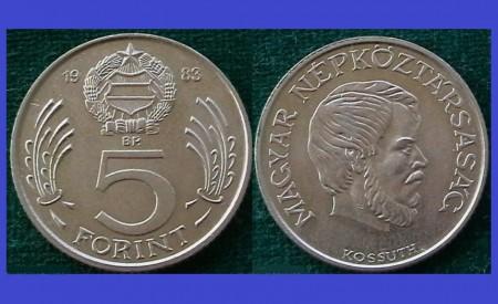 Ungaria 1989 - 5 forint, Kossuth Lajos, aUNC