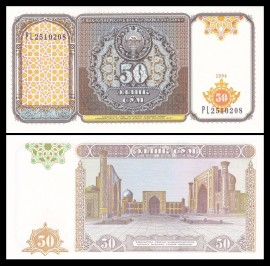 Uzbekistan 1994 -  50 som, necirculata