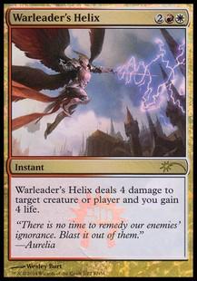Warleader's Helix - Promo FOIL x4