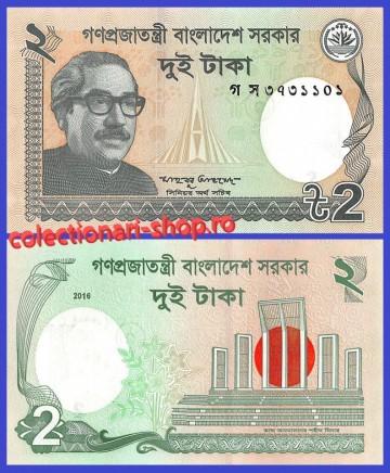 Bangladesh 2016 -   2 taka, necirculata