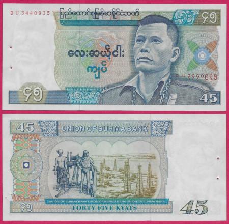 Burma 1987 - 45 kyats aUNC