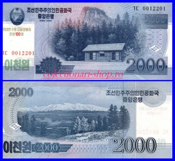 Coreea de Nord 2008 - 2000 won, necirculata