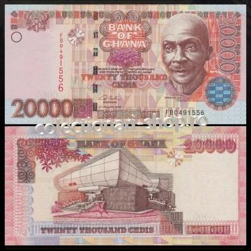 Ghana 2006 - 20.000 cedis, necirculata