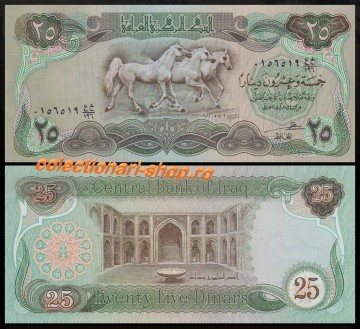 Irak 1982 - 25 dinari, necirculata