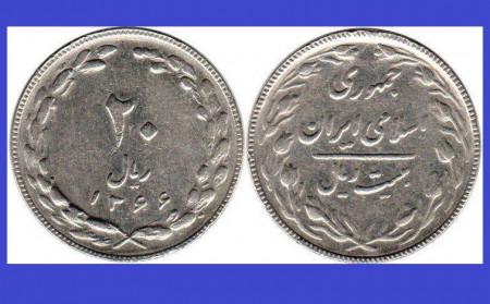 Iran 1987 - 20 rials, circulata