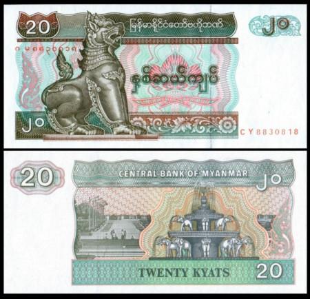 Myanmar 1997 - 20 kyats, necirculata