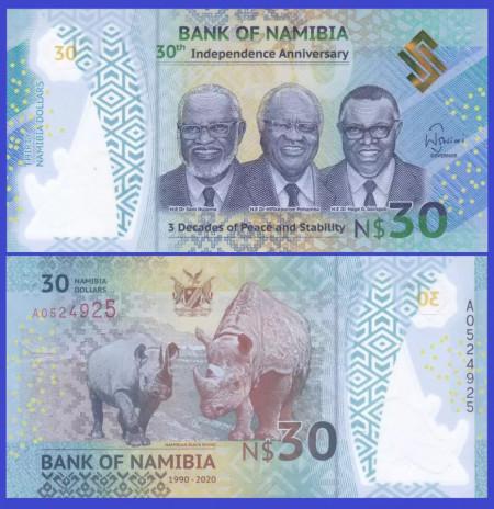Namibia 2020 - 30 dollars, necirculata