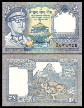 Nepal 1987 -  1 rupee, necirculata