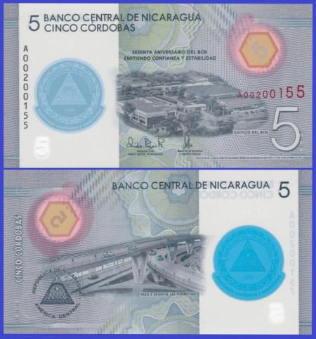 Nicaragua 2020 - 5 cordobas, necirculata - comemorativ