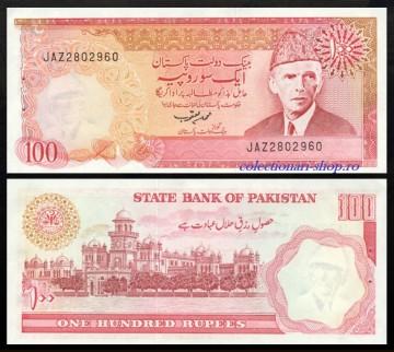 Pakistan 1986 - 100 rupees, necirculata