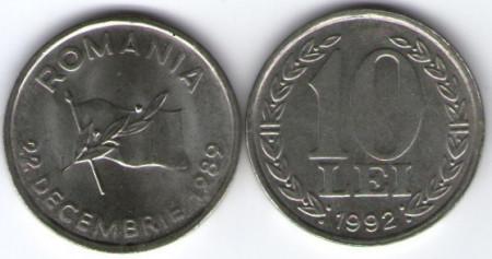 Romania 1992 - 10 lei, circulata