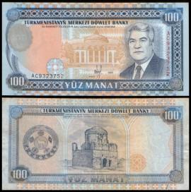 Turkmenistan 1995 - 100 manat, necirculata