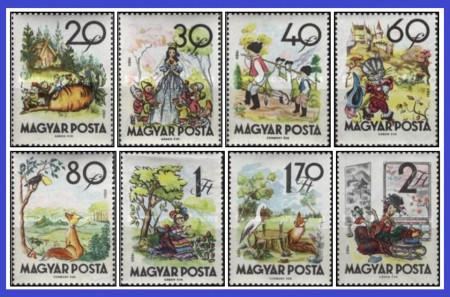 Ungaria 1960 - povesti, serie neuzata