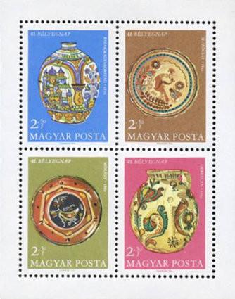 Ungaria 1968 - Ceramică, bloc neuzat