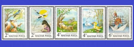 Ungaria 1987 - povesti, serie neuzata