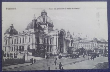 1911 - București, Casa de Depuneri