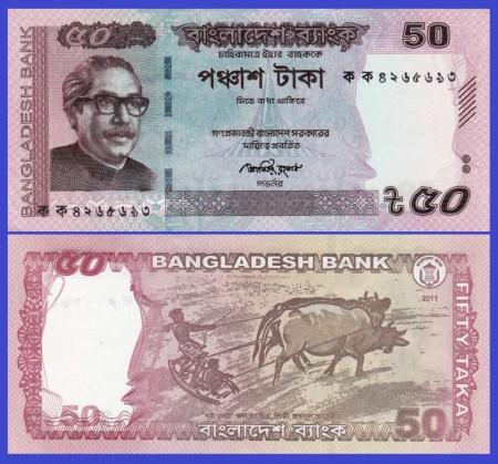 Bangladesh 2011 -  50 taka, necirculata
