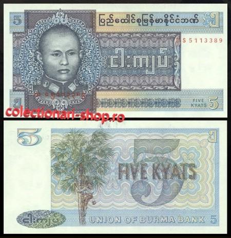 Burma 1973 -  5 kyat, necirculata