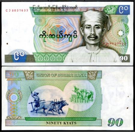 Burma 1987 - 90 kyats aUNC