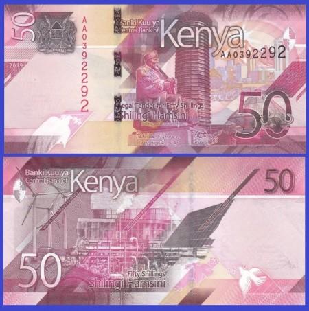 Poze Kenya 2019 -  50 shillings, necirculata
