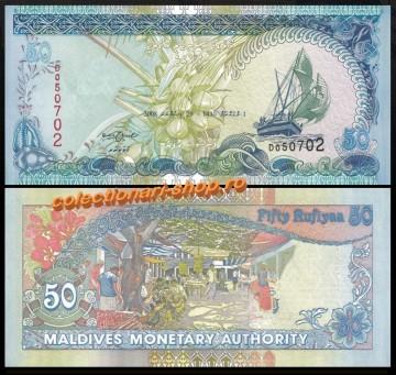 Maldive 2008 - 50 rufiyaa, necirculata