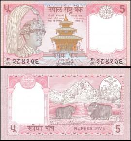 Nepal 1987 -  5 rupees, necirculata