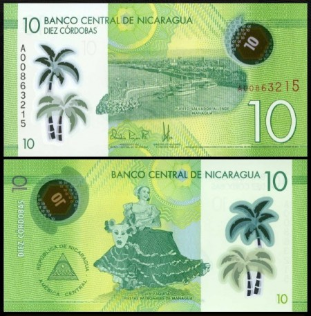 Nicaragua 2014 -  10 cordobas, necirculata