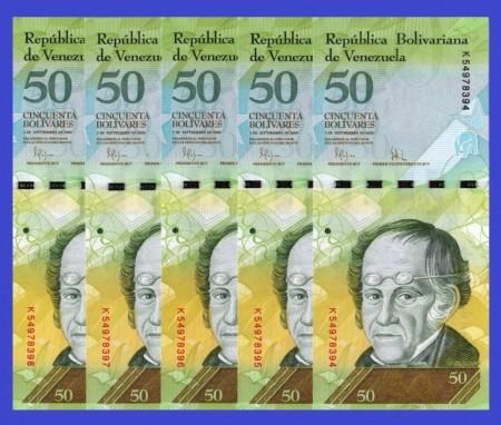 Venezuela 2015 - 50 bolivares, necirculata - 5 bucati