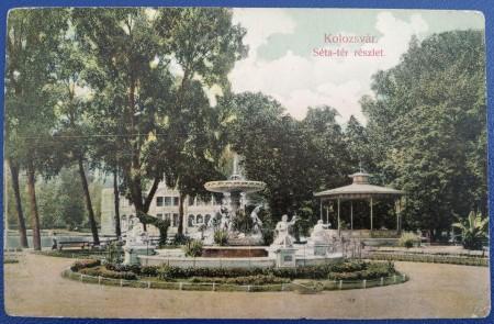 1909 - Cluj Napoca, parcul (jud. Cluj)