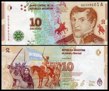 Argentina 2015 - 10 pesos, necirculata