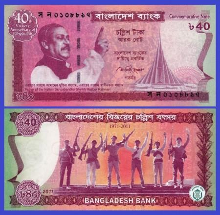 Bangladesh 2011 -  40 taka, necirculata
