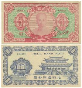 China - Ho Chi Minh, hell banknote