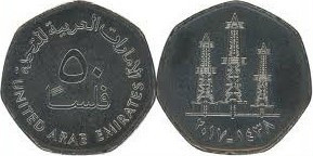 Emiratele Arabe Unite 2007 - 50 fils, circulata