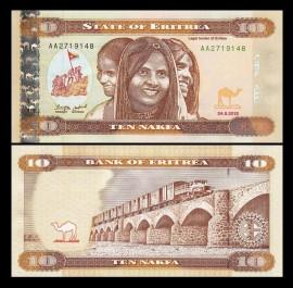 Eritrea 2012 - 10 nakfa, necirculata
