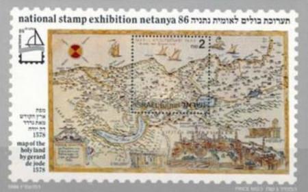 Israel 1986 - Expo filatelic Netanya, colita neuzata