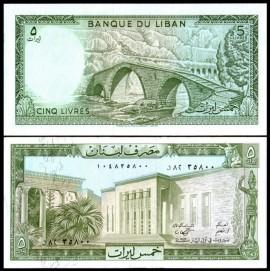 Liban 1986 -  5 livres, necirculata